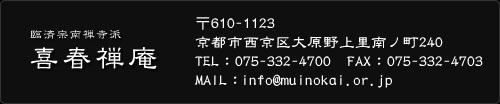 info_add.jpg 住所