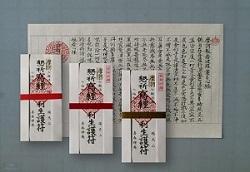 「写経札」リンク250×